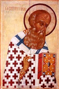 Gregory of Nazianzus 1